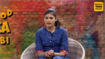 ਗਾਇਕਾ Kiranjeet ਨੂੰ ਅੱਖਾਂ ਦੀ ਰੌਸ਼ਨੀ ਘੱਟ ਹੋਣ ਦੇ ਚਲਦਿਆਂ ਛੱਡਣੀ ਪਈ ਸੀ ਪੜ੍ਹਾਈ