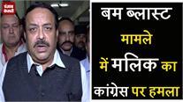 Bomb blast पीडितों की हर संभव सहायता करेगी BJP