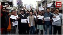 BJYM Protest  भाजपा युवा इकाई का रोहिंगियों के खिलाफ प्रदर्शन, योन शोषण मामले को लेकर बिफरे