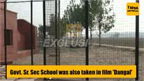 Salman's childhood character has given shots in school