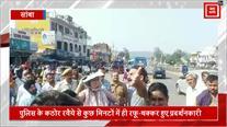 चालान काटने के विरोध में बस चालकों ने जम्मू-पठानकोट NH बंद, पुलिस को देख हुए रफू चक्कर