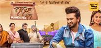 Movie Review : ਸੌਣ 'ਤੇ ਮਜਬੂਰ ਕਰੇਗੀ ਫਿਲਮ 'Nanka Mel'
