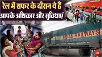 तत्काल टिकट पर भी रेलवे देता है रिफंड, जानिए अपने अधिकार