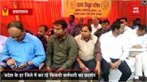 DHFL घोटाले को लेकर बिजली कर्मचारी ने पूरे प्रदेश में किया प्रदर्शन,घोटाले में शामिल अफसरों के खिलाफ कार्रवाई की हो मांग
