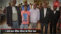 अयोध्या: 5 साल की मासूम से गैंगरेप कर हत्या केस में आरोपियों को मिली फांसी की सजा