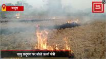 मथुरा पहुंचे ऊर्जा मंत्री श्रीकांत शर्मा, बढ़ते वायु प्रदूषण को लेकर कही ये बात
