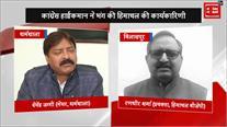 HP कांग्रेस कार्यकारिणी भंग, कांग्रेसियों ने किया स्वागत तो BJP ने बोला हमला