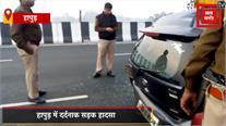 तेज रफ्तार कार ने खड़े ट्रक में मारी टक्कर,  दंपति सहित एक मासूम की मौत