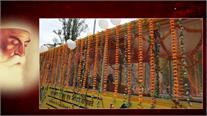 ਪ੍ਰਕਾਸ਼ ਪੁਰਬ ਮੌਕੇ Australia ਦੀ ਧਰਤੀ 'ਤੇ ਕੱਢੀ ਗਈ ਹੁਮੈਨਿਟੀ ਵਾਕ