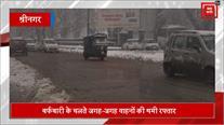 Srinagar में Snowfall के दिलकश नजारे देखिए, 'सफेद चादर' से लिपटी वादियां