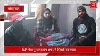 कश्मीर में BJP के सदस्यता अभियान ने पकड़ा जोर, नागबल इलाके के दर्जनों लोग पार्टी में शामिल