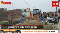 कर्मचारियों कि मदद से सरकारी जमीन पर अवैध कब्जे का काम, पैसे लेकर हो रहा निर्माण
