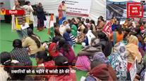 Swati Maliwal के समर्थन में सड़कों पर उतरे लोग, पुलिस ने किया लाठीचार्ज