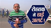 Gurmeet Ram Rahim को वीडियो कॉन्फ्रेंसिंग के जरिए सुनाई जाएगी सजा, रोहतक में हाई अलर्ट