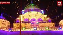 Maghi 'ਤੇ ਕਰੋ Gurdwara ਸ੍ਰੀ ਟੁੱਟੀ-ਗੰਢੀ ਸਾਹਿਬ ਦੇ ਦਰਸ਼ਨ