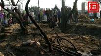 आग लगने से चार घर जलकर खाक, 2 लोग झुलसे