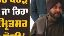 700 Crore ਪੈਣ ਜਾ ਰਿਹਾ Amritsar ਦੀ ਝੋਲੀ