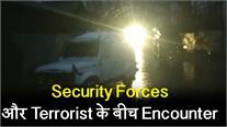 Sopore में Security forces ने घेरे Lashkar के 3 Terrorist, रात से Encounter जारी