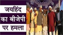 जो सरकार जवान व किसान नहीं, उसका विनाश होना निश्चित: Naveen JaiHind