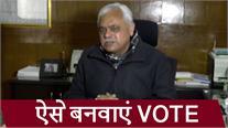 Shimla में बढ़ गए Poling Station,ऐसे बनवाएं Vote