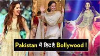 कुछ भी कह लो पाकिस्तानी एक्टर्स पर है Bollywood का दबदबा