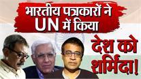 Kulbhushan Jadhav Case in ICJ: Pak Quotes Karan Thapar, Praveen Swami to Brand Jadhav as a 'RAW' Spy