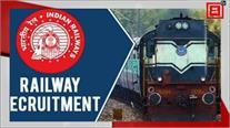 अगर आप भी दे रहे हैं रेलवे भर्ती परीक्षा तो ये आसान टिप्स करवा सकते हैं क्वालीफाई