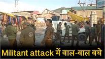 म्यूनिसिपल कमेटी के चेयरमैन Militant attack में बाल-बाल बचे, Firing करके भाग निकले suspected
