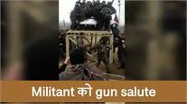 Gadapora encounterमें मारे गएMilitantकोgun salute,जनाजे में शामिल हुए साथी आतंकी