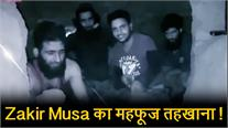 मोस्टवांटेड Zakir Musa का जमीन के अंदर तहखाना, साथी आतंकियों के साथ viral video में आया नजर