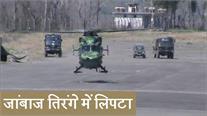LOCपर भारी गोलीबारी में एकSoldierशहीद,Army नेतिरंगे में लिपटेपार्थिव शरीरको कियाairlift