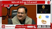 लोकसभा चुनाव नहीं लड़ेंगी Uma Bharti, BJP ने बनाया राष्ट्रीय उपाध्यक्ष