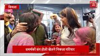 देखें Holly Lodge में Virbhadra Singh की बहू ने खेली पहली Holi