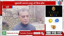 Anil Sharma ने माना Sukhram और Ashray कर रहे Congress से Deal