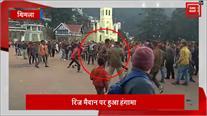 Shimla में Holi पर पिटी Police