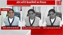 अब लोगों की कचहरी करेगी बेअदबी का फ़ैसला: Sunder Sham Arora