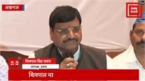 शिवपाल ने पीस पार्टी के साथ किया गठबंधन, भतीजे अक्षय के खिलाफ लड़ेंगे फिरोजाबाद से चुनाव
