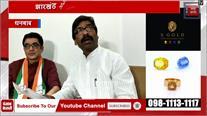 झारखंड में महागठबंधन की सीटों का ऐलान, कांग्रेस-7, झामुमो- 4, झाविमो-2 और राजद-1 पर लड़ेगी चुनाव