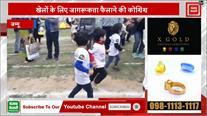 नन्हे-मुन्हे Children marathon में खूब दौड़े, awareness कैंपेन से जुड़े