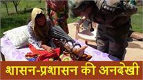 Pak गोलाबारी के दौरान बच्ची ने गंवाई थी टांग, शासन-प्रशासन से मदद की दरकार