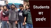 Paper cancel होने पर 12वीं के Students का प्रदर्शन, नकल करने वालों पर कार्रवाई की मांग की