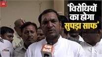 BSP प्रत्याशी मान ने किया Nomination, बोले, विरोधियों का होगा सुपड़ा साफ