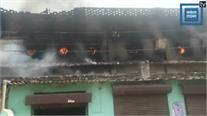 टेनरी में अचानक लगी भीषण आग, लाखों का हुआ नुकसान