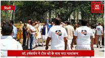 चांदनी चौक से BJP प्रत्याशी डॉ. हर्षवर्धन ने भरा नामांकन, रोड शो में दिखी भारी भीड़