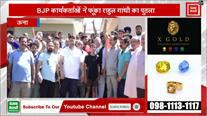 Satpal Satti का घर बना पुलिस छावनी
