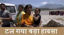 Chenab नदी में rafting के दौरान बड़ा हादसा टला, local ने बचाई 5 लोगों की जान