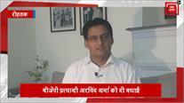 पहली बार चुनाव हारने के बाद दीपेन्द्र हुड्डा ने जारी किया बयान, अरविंद शर्मा से की अपील