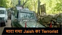 Anantnag में आतंक पर प्रहार, Encounter में सुरक्षाबलों ने मारा गया Jaish का Terrorist