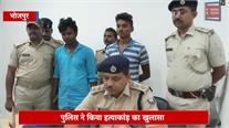 पुलिस ने किया हत्याकांड़ का खुलासा, 72 घटें के अंदर ही दो आरोपी गिरफ्तार