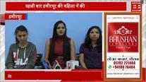 Mrs India Himachal में हमीरपुर की महिला बनी पहली विजेता